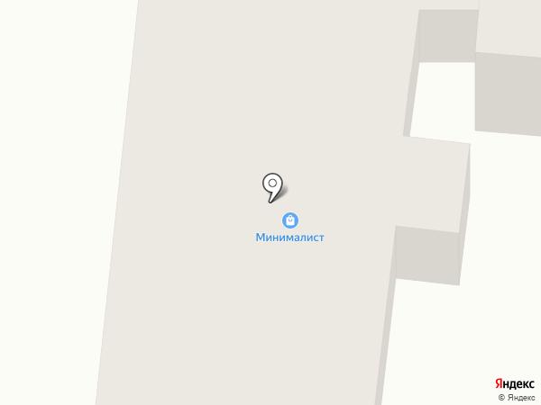 Up Grace на карте Одессы