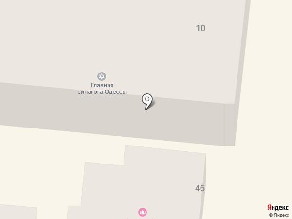 Мазл Тов на карте Одессы