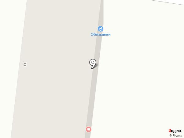 Brigitte на карте Одессы