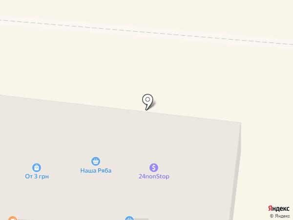 Loona на карте Одессы