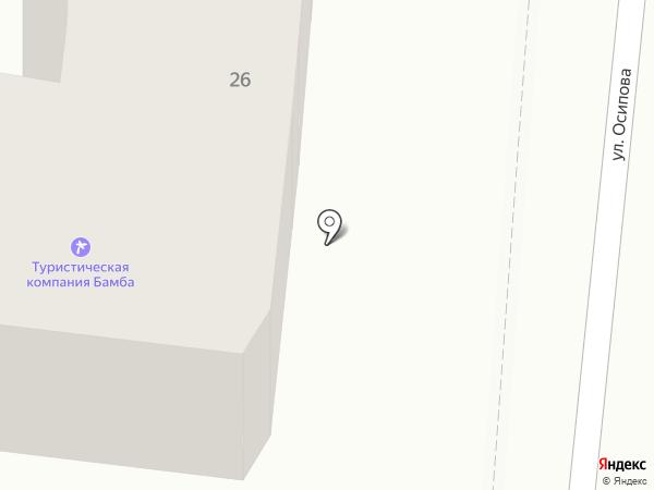 Wincom на карте Одессы