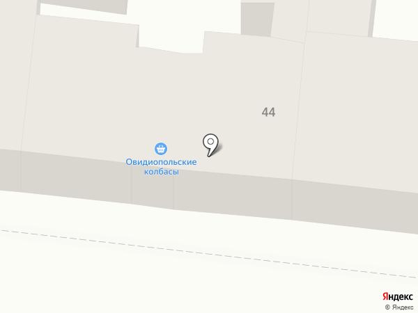 Овидиопольские колбасы на карте Одессы