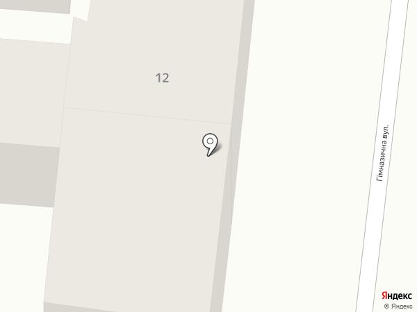 Ракушка-Центр на карте Одессы