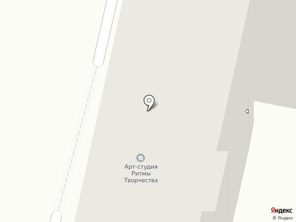Аристо на карте Одессы