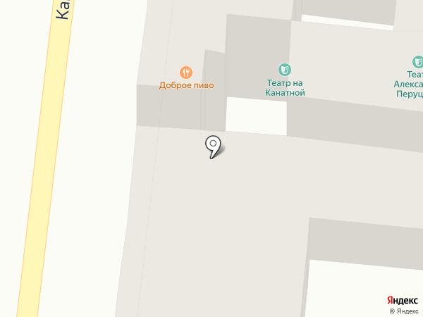1Hostel на карте Одессы
