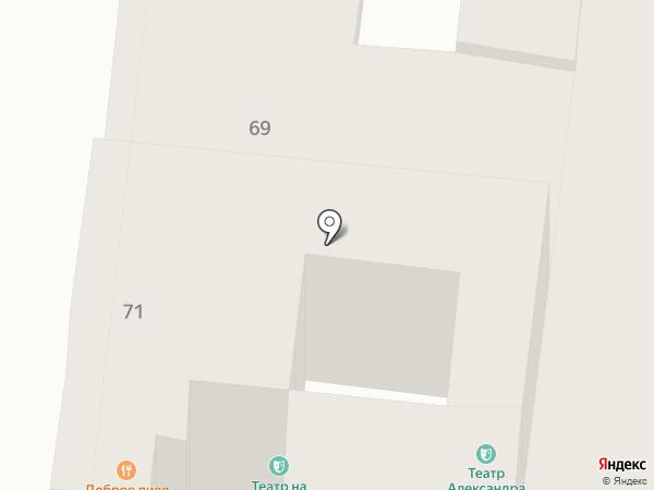 SulRecord на карте Одессы