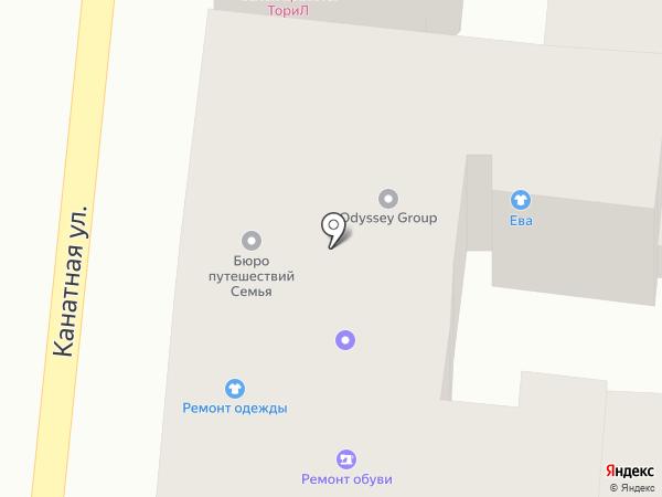 ТориЛ на карте Одессы