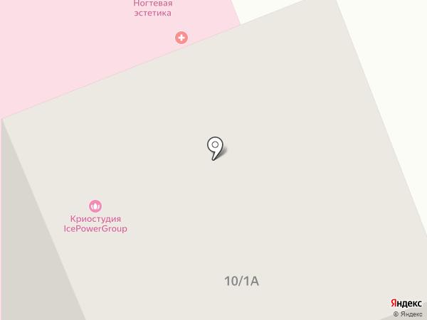 Ногтевая студия на карте Одессы