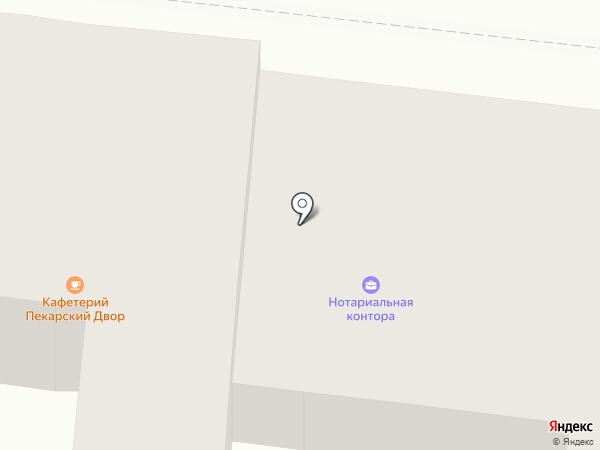 Нотариусы Ризой Н.В. и Снитковская В.О. на карте Одессы