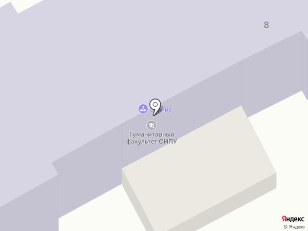 Сяйво на карте Одессы