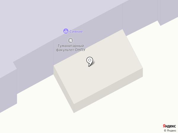 Одесский национальный политехнический университет на карте Одессы
