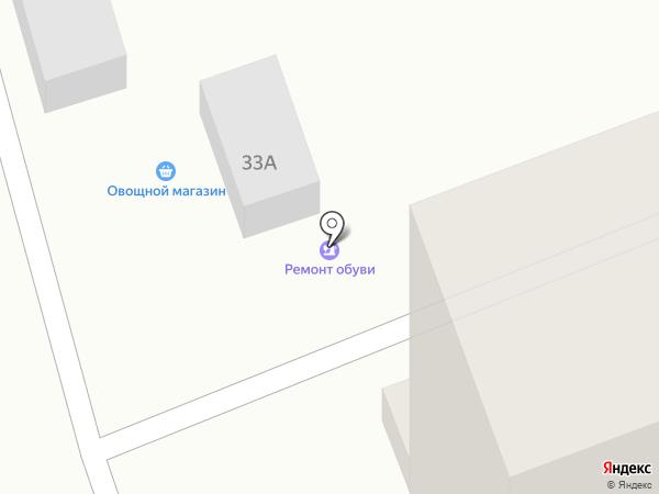 Мастерская по ремонту обуви, одежды и кожаных изделий на карте Одессы