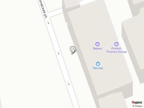 Верно на карте Одессы