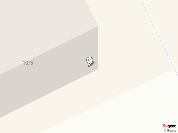 Clean House на карте Одессы