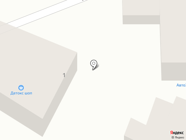 DetoxShop на карте Одессы