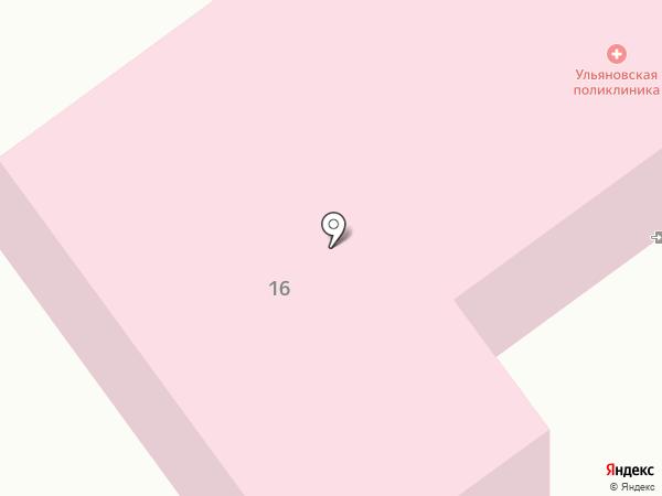 Ульяновская консультативно-диагностическая поликлиника на карте Ульяновки