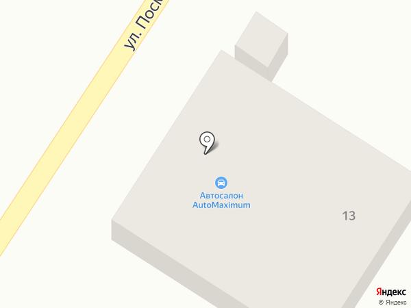 AutoMaximum на карте Одессы