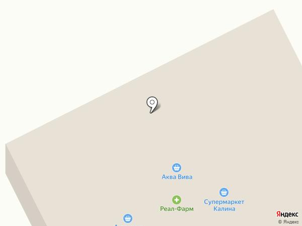 Калина на карте Одессы