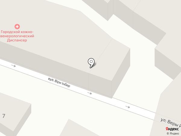 Одесский городской кожно-венерологический диспансер на карте Одессы