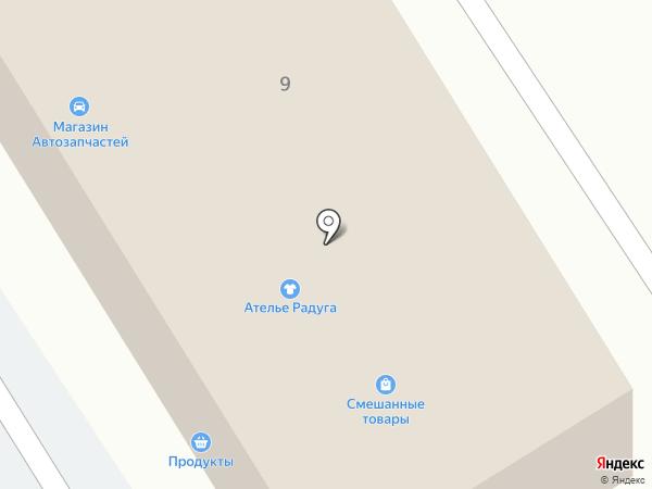 Мастерская по ремонту обуви на Вокзальной на карте Ульяновки