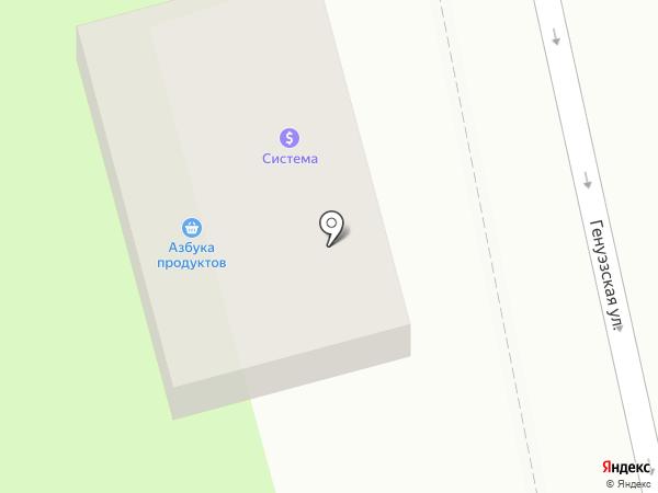 S.K на карте Одессы