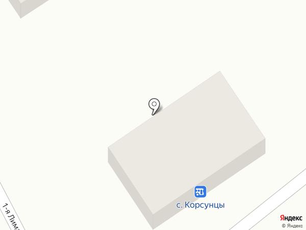 Продуктовый магазин на ул. Лиманная 1-я на карте Корсунцов