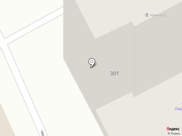 Терминал самообслуживания, Ощадбанк, ПАТ на карте Одессы