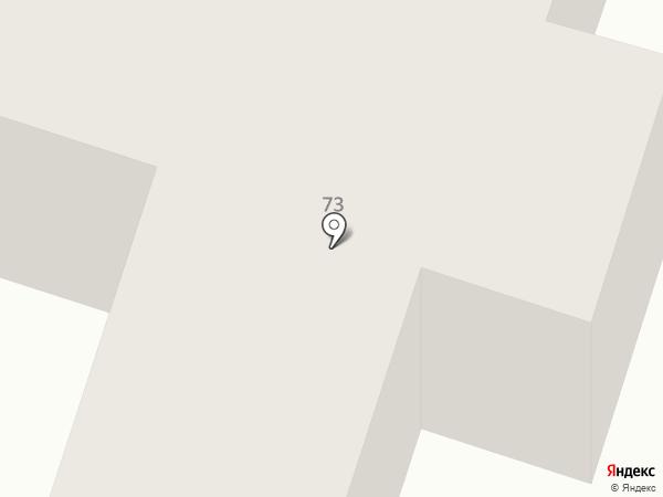 Красносельский детский дом-интернат на карте Красносёлки