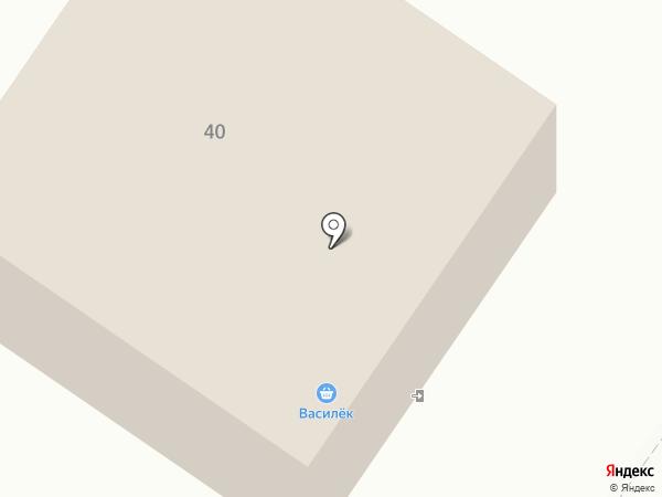 Василек на карте Ульяновки