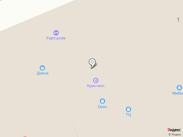 Бильярдный зал на карте Отрадного