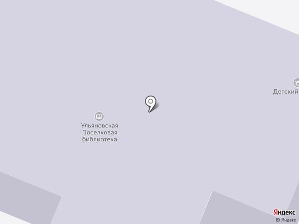 Детский сад №2 на карте Ульяновки