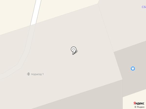 Магазин белья и косметики на карте Отрадного