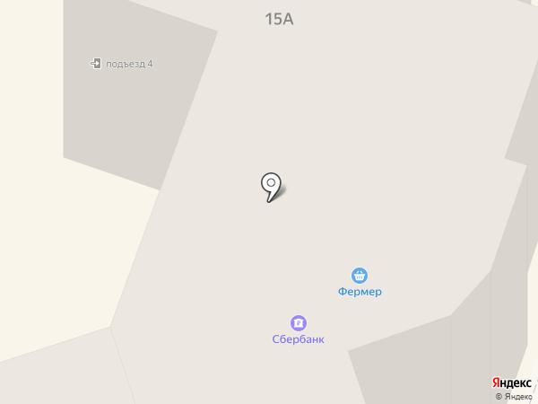 Фермер на карте Отрадного