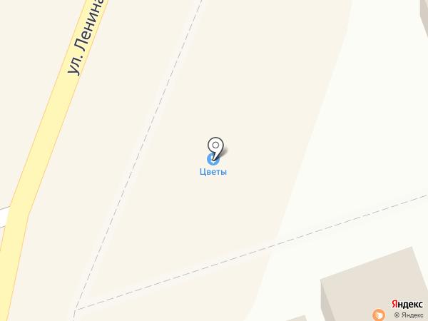 Восторг на карте Отрадного