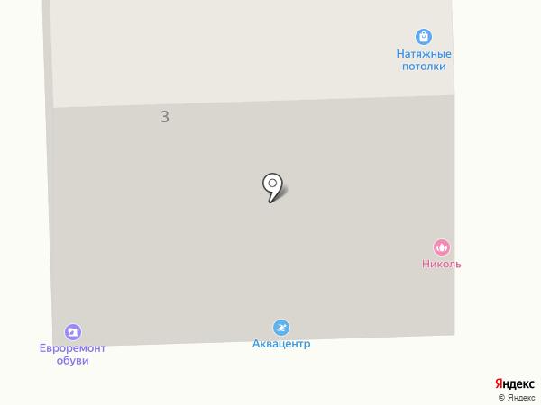 Аквамарин на карте Никольского