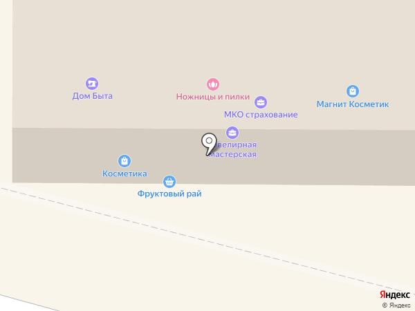 Магазин сухофруктов и овощей на карте Никольского
