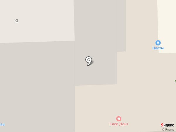 Клео Дент на карте Никольского