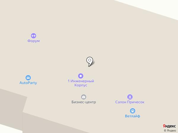 Для всей семьи на карте Отрадного