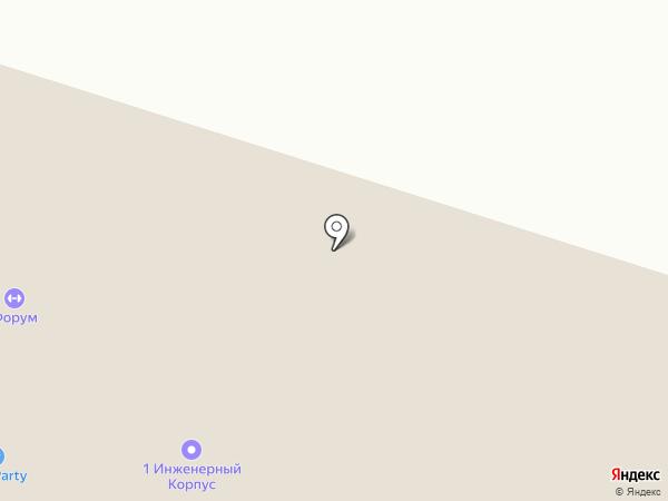 Ателье-химчистка на карте Отрадного