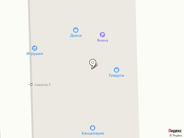 Магазин-мастерская на карте Никольского