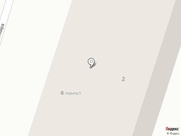 Отрадное Аргус на карте Отрадного