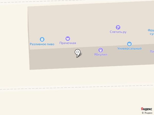 Пивной погреб на карте Никольского