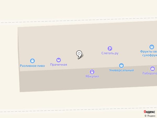 Южный ветер на карте Никольского