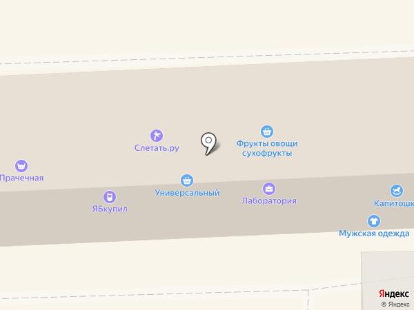 Магазин текстиля для дома на Школьной на карте Никольского