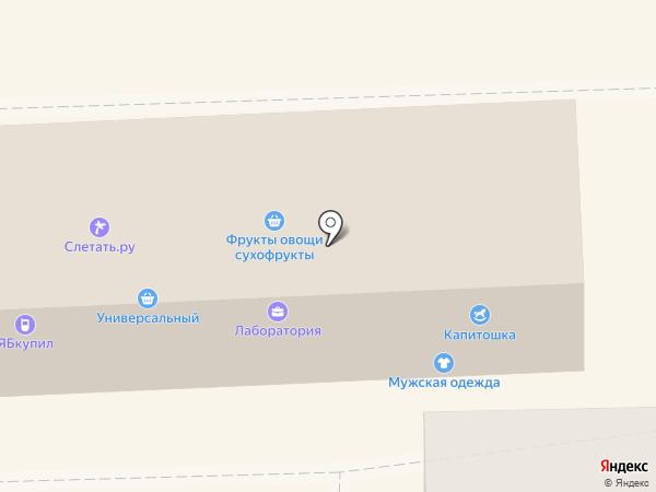 Эдельвейс на карте Никольского