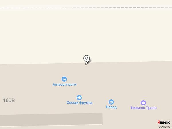 У Степаныча на карте Никольского