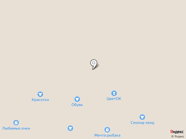 Хлопок для всей семьи на карте Никольского