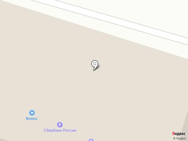 ВИМОС на карте Отрадного