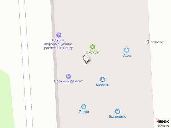 Мастерская по пошиву и ремонту одежды на Комсомольской на карте Никольского