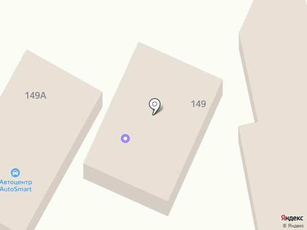 Дом рыбака на карте Крыжановки